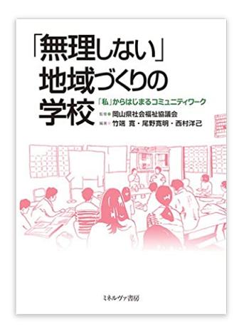 画像に alt 属性が指定されていません。ファイル名: murishinai-1.png