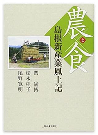 画像に alt 属性が指定されていません。ファイル名: noutoshoku-1.png